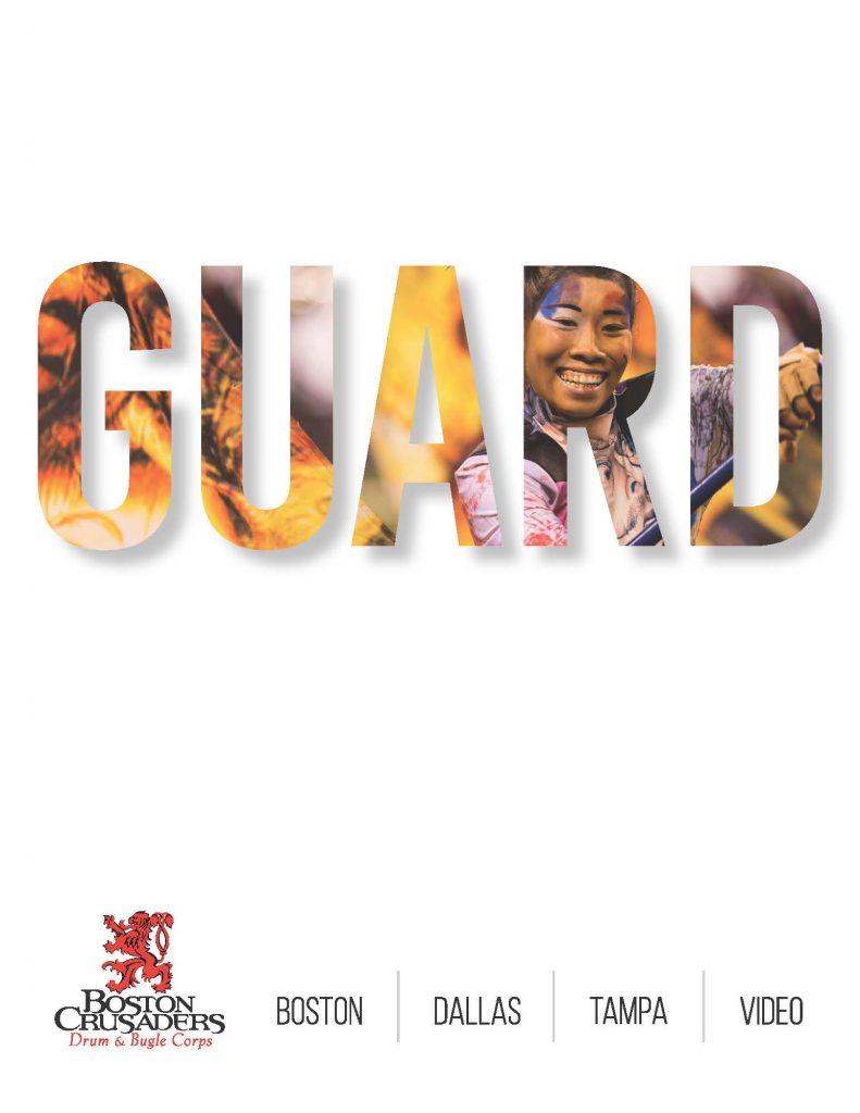 2017 Guard - 8.5 x 11 in